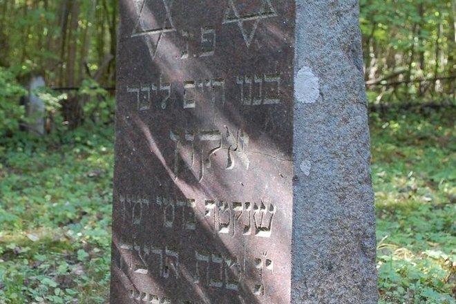 Еврейское кладбище Тумелина (Диджиозис)