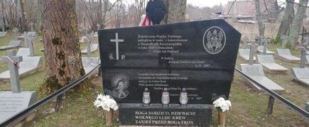 Польское военное кладбище в Дуксте