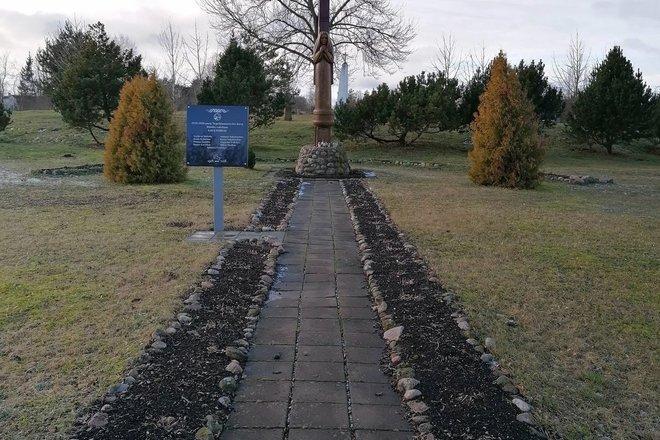 Римше городское кладбище