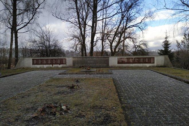 Место захоронения содат Советского союза погибших во время Второй мировой войны