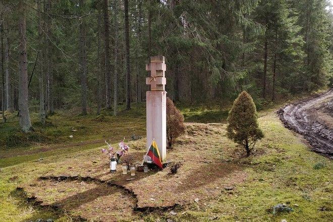 Памятник партизанской смерти