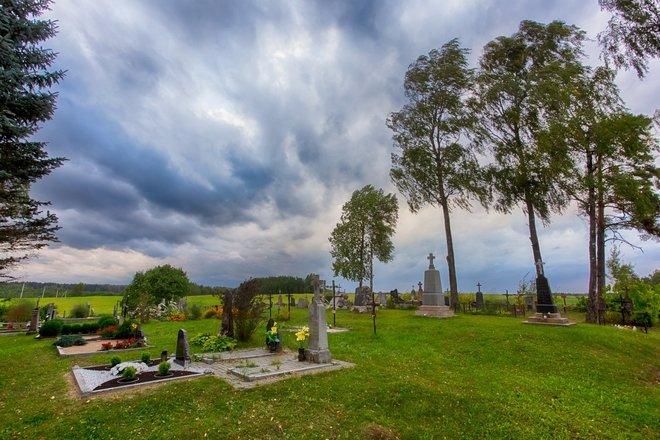 Казначейство гробницы Каминишкяй