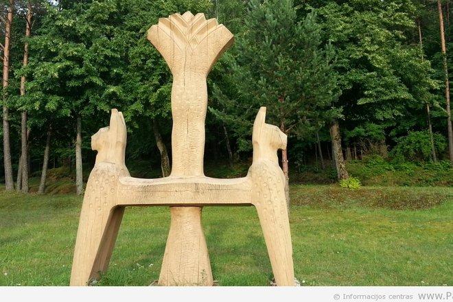 """Sculpture """"Lynx"""""""