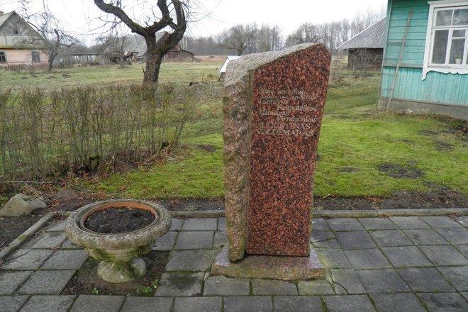 Место рождения Августина Вольдемар