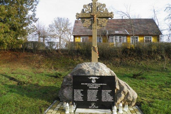 Памятник волонтерам Тверециус 1918-1920 гг.