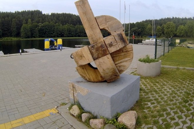 "Sculpture ""Anchor"""