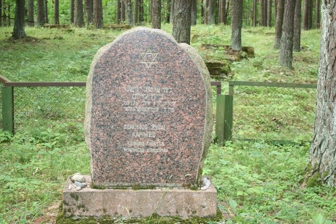 Иллалинское городское старое еврейское кладбище