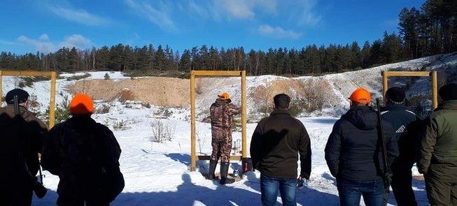 The shooting range